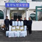 환경공단 강원지사 봉사활동