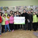 LH 강원지역본부 봉사활동