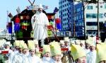 단종국장재현 거리 퍼레이드 강풍으로 퍼포먼스 일부 취소