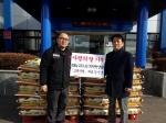 양만호 고려산업 대표 쌀 기탁
