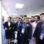 대한민국 스포츠 외교 사진전 개막식