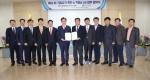 신한은행, 동자청 투자기업 금융지원