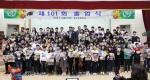 양구초교 졸업식