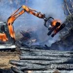 큰불 잡고 한숨 돌린 삼척산불…산림 117㏊ 잿더미