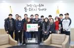 올림픽 공연 난타팀 동해시민 장학금 기탁