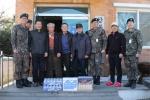102기갑여단 부사관단 위문품 전달