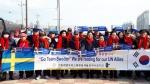 국가유공자 올림픽 경기 관람 지원