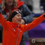 네덜란드, 빙속 女5,000m도 제패…피서르 첫 금메달