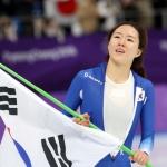 ' 빙속여제' 이상화 여자 500m 은메달