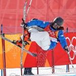 장유진, 여자 하프파이프 스키 예선 18위…결선행 무산