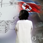 """""""캐나다서 탈북자 150명 위장 난민 신청으로 추방 위기"""""""