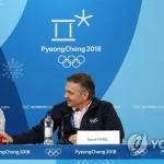 """파젤 IIHF 회장 """"남북 단일팀, 2022년 베이징에서도 추진"""""""