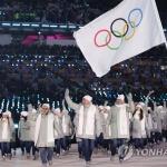 '또 도핑' 충격에 빠진 러시아…IOC 징계 해제서 멀어지나