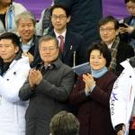 김정숙 여사 평창 패럴림픽 다큐영화 '우리는 썰매를 탄다' 관람