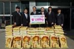 인제청년회의소 쌀 전달