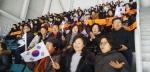 강원도민회원들 올림픽 원정 응원