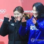 여자 봅슬레이 김유란·김민성 1·2차 시기 13위