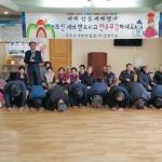 홍천 내촌면 물걸리 합동세배