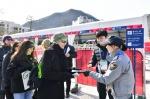 정선경찰서 가이드북 배포