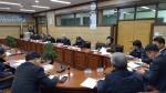 민주평화통일자문회의 양양군협의회 정기회의