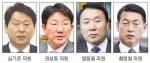 도출신 국회의원 ' 수난시대'