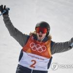 미국 와이즈, 스키 하프파이프 2연패…16세 포티어스 동메달