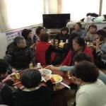 학성동 주민자치위원회 요리교실