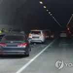 서울춘천고속도로서 6중 추돌…버스 승객 등 7명 다쳐