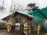 취병리 주택 화재