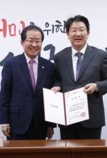 자유한국당 지선 총괄기획단 권성동 의원 공동위원장 임명