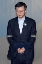 우병우 전 수석, 1심서 징역 2년6개월