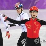 황대헌 銀·임효준 銅…쇼트트랙 남자 500m 최초 동반 메달