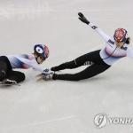 심석희·최민정, 女 1,000m 결승에서 충돌…'노메달'