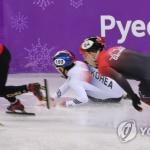 한국, 쇼트트랙 남자 5,000m 계주서 넘어져 메달 실패