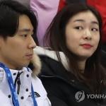'응원 약속' 피겨여왕 김연아, 최다빈·김하늘 경기 관전