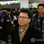 남북, 27일 판문점서 '北 평창패럴림픽 참가' 실무회담 개최