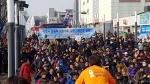 평창동계올림픽 클린강릉운동 캠페인