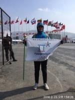 올림픽 성공염원 담아 300㎞ 달려온 남성 화제