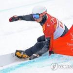 이상호, 3위로 스노보드 남자 평행대회전 16강 진출
