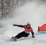 한국 스키 첫 메달 경기장 '이상호 슬로프'로 명명