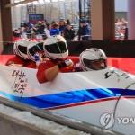 한국, 6개 종목서 역대 최다 메달 17개로 화려한 피날레