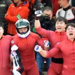 한국 봅슬레이 4인승 은메달…역대 최고 성적