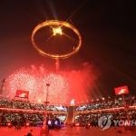 '굿바이 평창' 마침내 화려한 피날레…'4년 후 베이징에서'