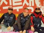 동강시스타 노조위원장 삭발 이어 단식 투쟁