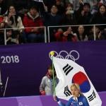 """김보름 은메달 따고도 """" 죄송합니다"""""""