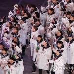 한국 금5·은8·동4 종합 7위 사상 첫 6개 종목 메달 획득