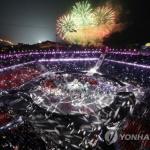 '올림픽 감동' 영구 보존…평창군, 기록유산 추진