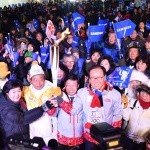 [달라진 개최지-정선] 올림픽 생태특구로 아리아리 관광산업 길 찾아간다