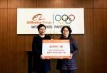 중국 알리바바 그룹 홍보관 물품 기증