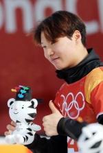 올림픽 메달리스트 ' 배추보이' 포상금 두둑